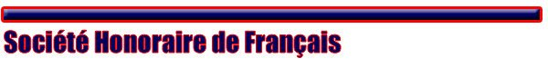 French NHS